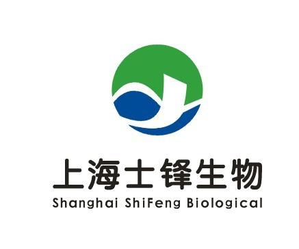 上海士鋒生物科技有限公司