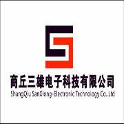 商丘三雄电子科技有限公司