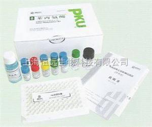 面粉过氧化苯甲酰速测盒,面粉过氧化苯甲酰速测盒价格