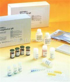 大鼠胰岛素样生长因子2试剂盒
