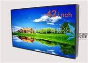 LG IPS TV4232 窄边拼接