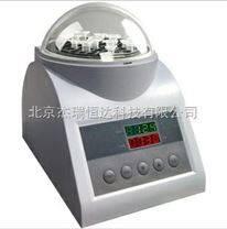 干式恒温器(经济型)