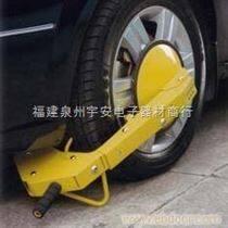 福建车轮锁,厦门车轮锁 供应车轮锁