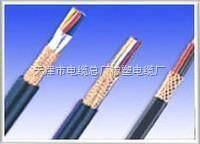 MHYVRP屏蔽通讯软电缆