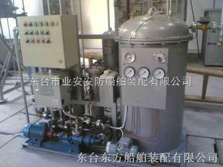 油水分离器 船用油水分离器 新型 油污水处理装置 厂家