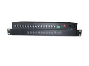 TBC-SF16V1FD-S20-FC-TBC系列16路视频光端机