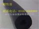 dn25-阻燃橡塑板厂家