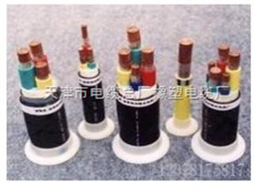 ZR-YJV22铠装阻燃电力电缆产品介绍