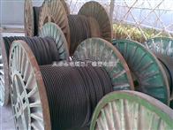 JHPS电缆价格型号
