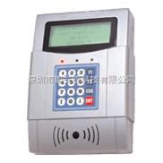 刷卡考勤系统,员工考勤机,指纹考勤机,联网考勤机,达实考勤机,中控考勤机