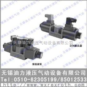榆次电磁阀 DSG-03-3C4-A200-50