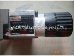 压力继电器 HED80P20/50K14
