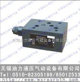 溢流阀 Z2DB10VC2-30/31.5