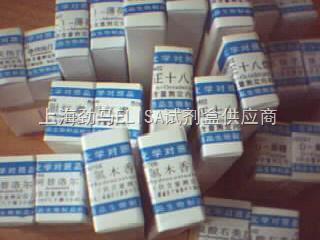牡荆素异鼠李糖苷,牡荆素异鼠李糖苷哪里卖