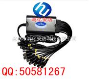 外置USB采集卡 8路USB采集卡 USB高清采集卡 USB视频采集卡