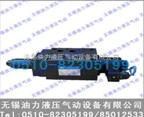 电磁溢流阀Y1EHFA10D-P/0-1