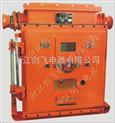 KBZ16-500/1140矿用隔爆型真空馈电开关