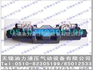 电磁阀 DSG-03-2D2-D24-NE