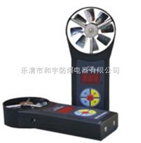 CFJD25-CFJD25煤矿用机械电电子式风速表
