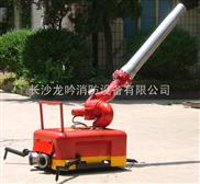 湖南推车式遥控消防炮