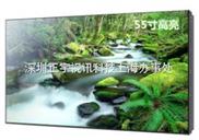 三星55寸大尺寸液晶拼接屏,55寸原装液晶拼接电视墙