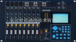 NAS-8509型IP網絡調音臺