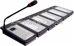 NAS-8502型IP網絡尋呼話筒
