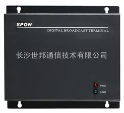 NAS-8505IP网络音频终端(带20W/60W定阻攻放)