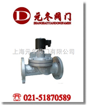ZCS铸铁水用法兰电磁阀、ZCS铸钢不锈钢电磁阀