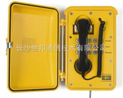 NAS-8519型IP網絡工業對講終端