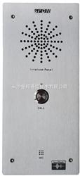 NAS-8513型IP网络对讲终端