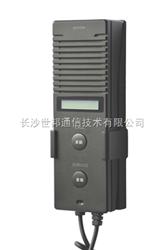 NAS-8535型IP网络对讲终端