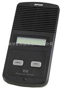 NAS-8515型IP网络对讲终端