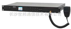 NAS-8503型IP网络广播终端