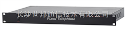 NAC-5002B型IP网络固定电话接口