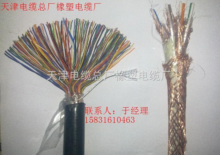 常见的电缆故障   电缆线路常见的故障有机械损伤,绝缘损伤,绝缘受潮