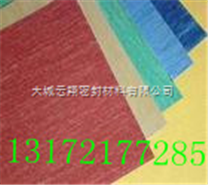 高压石棉橡胶板,中压石棉橡胶板,低压石棉橡胶板