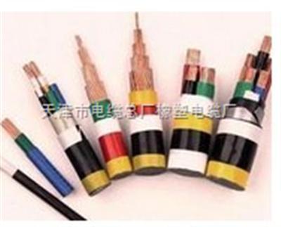 低烟低卤护套阻燃控制电缆生产厂家