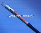 供应Z新SYWV,SYWY同轴电缆价格