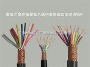 询价热线 NH-KYJVP防火屏蔽电缆 销售信息