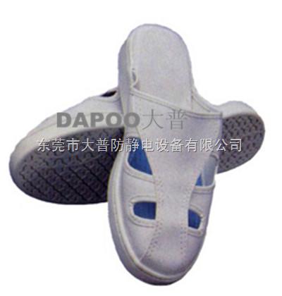 厂家直供防静电四眼鞋价格信息,DP-542防静电鞋报价