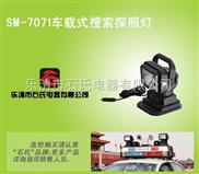 车载式遥控探照灯,磁铁式led照明灯,无线遥控探照灯
