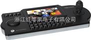 PE5127-全功能网络控制键盘
