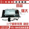 VS-1800无线视频监控