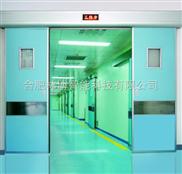江西医用平移自动门、蚌埠医用平移自动门、阜阳医用平移自动门