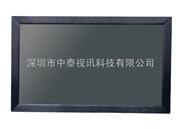 32HS安防专业液晶监视器