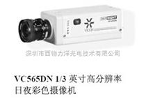VC565DN