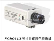 VC5000