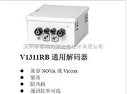 V1311RB