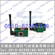 手动液控单向阀 DFYS-B20H2